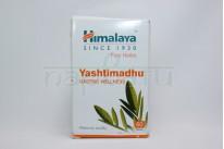 Яштимадху, лечение жкт, 60 таб, производитель Хималая; Yashtimadhu, 60 tabs, Himalaya