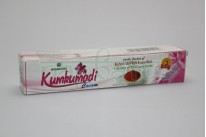"Крем ""Кумкумади"" омолаживающий для всех типов кожи, 20 гр"