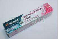 """Зубная паста """"Himalaya Herbals  """"Sensi-Relief"""", для чувствительных зубов, 75 мл.Индия"""