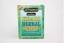 Хна черная для волос Khadi Herbal Mehndi (Natural Black), 100 гр
