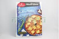 "Блюдо Готовое вкусное  ""Mutter Paneer"", 300 гр"