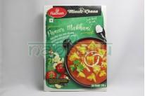 "Блюдо Готовое вкусное  ""Paneer makhani"", 300 гр"