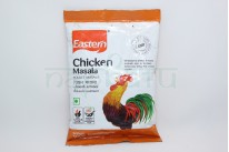 "Приправа для курицы ""Eastern Chicken Masala"", 100 грамм"